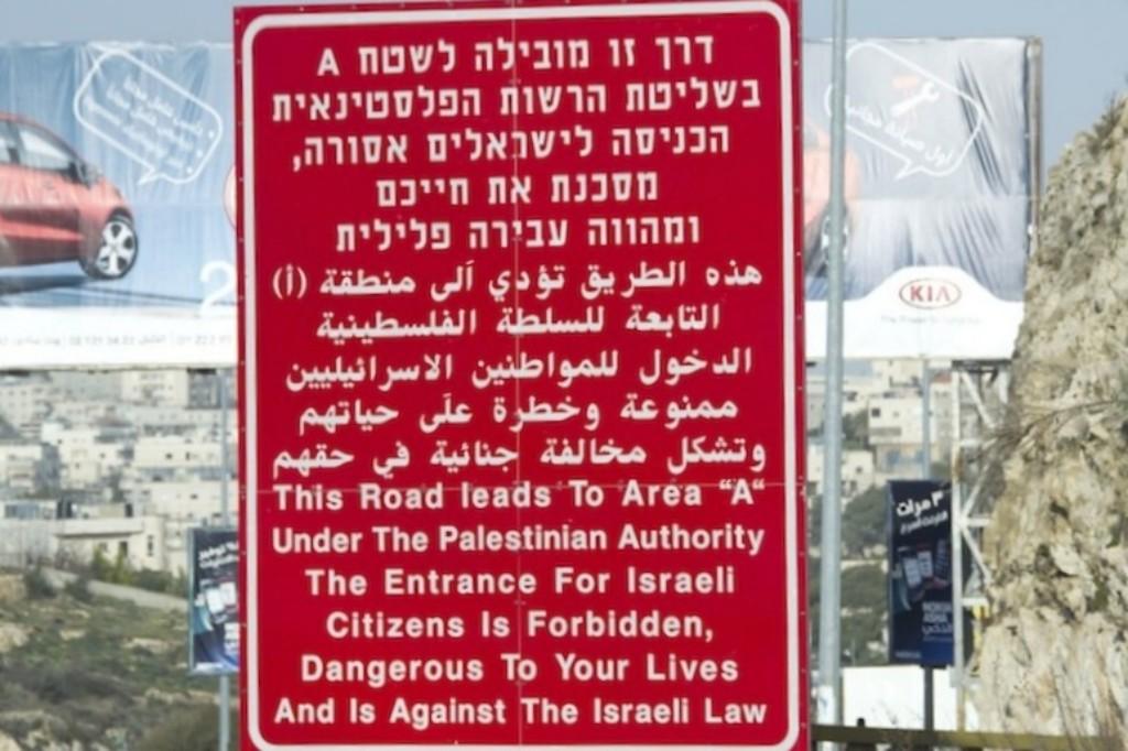 Vstup Izraelcům zakázán
