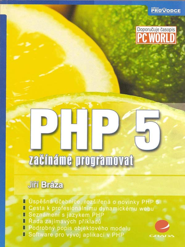 php_php5.jpg