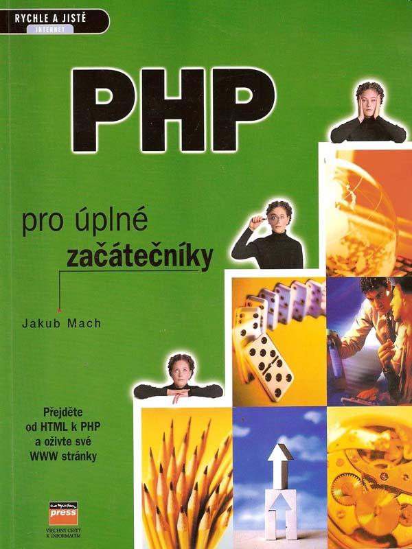 php_zacatek.jpg